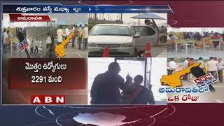 ABN Field level observation on Amaravati Secretariat- Employees weekend Effect on Secretariat - netivaarthalu.com