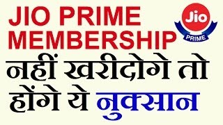 Reliance JIO Latest Plans 2017 | Benefits of Jio Membership | How to Buy Jio Plans - in Hindi