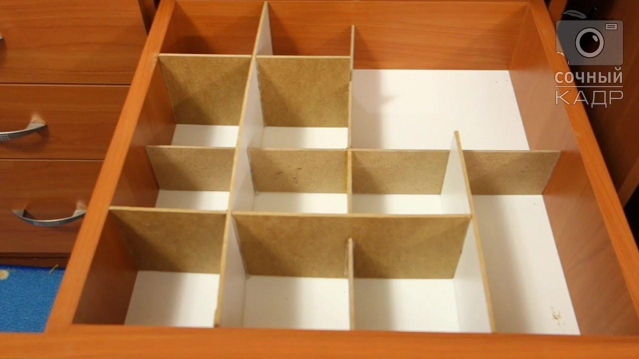 Ящик для белья своими руками из фанеры