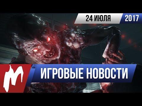 Игромания! Игровые новости, 24 июля (Ведьмак, Half-Life 3, Бэтмен, The Wolf Among Us)