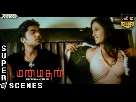 Manmathan - Train Scene | Silambarasan | Jyothika | Goundamani | Santhanam thumbnail