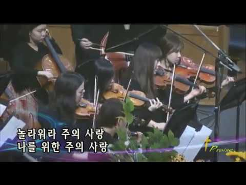 주 보혈로,  2017.11.12.,  선한목자교회 할렐루야찬양대,  지휘 이경구 권사