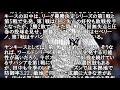 "MLBワールドシリーズ""日本人先発対決""実現の可能性を探る"