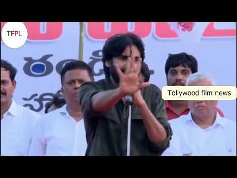 Pawan Kalyan  Hot Commetsn By Nara Lokesh  Janasena Porata Yatra