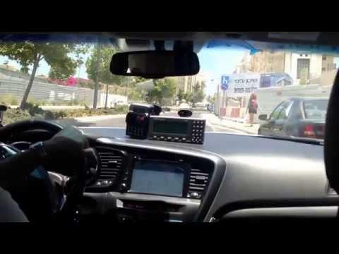 Israel Trip Videos - Cinema City, Jerusalem