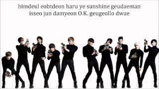 Watch Super Junior A Day video
