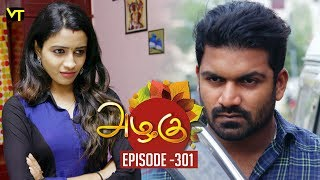 Azhagu - Tamil Serial | அழகு | Episode 301 | Sun TV Serials | 14 Nov 2018 | Revathy | Vision Time