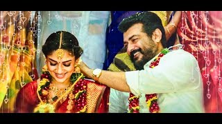 VAANEY VAANEY Song : Ajith & Nayanthara's Wedding Sequence | Hot Cinema News