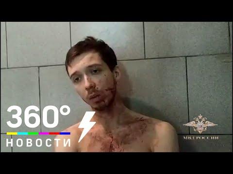 Допрос задержанного за тройное убийство в Москве