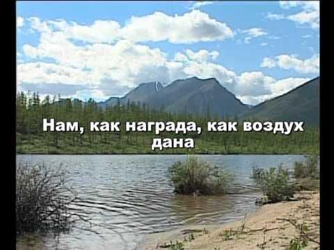 Орлятские песни - Груз 200