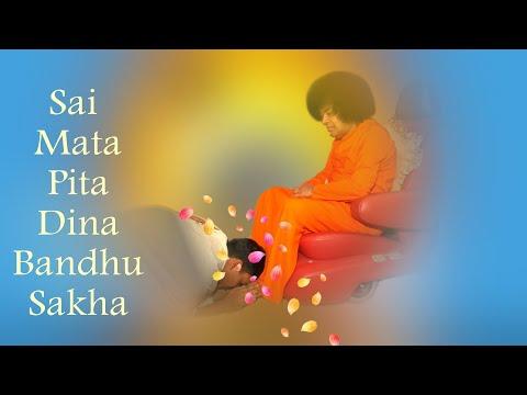 """Sai Mata Pita Guru Bandhu Sakha Tere Charano me Sai Mere Koti Pranam"""