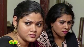 Kairasi Kudumbam - Episode 658 On Thursday,28/09/2017
