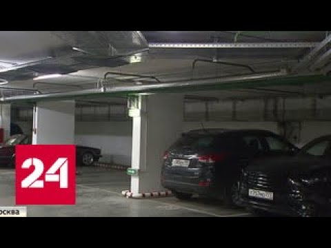 Атака бизнесменов: Москве вернули пятнадцать парковок