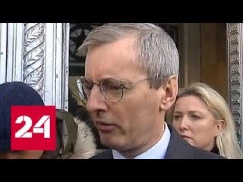 Никакого генконсульства и Британского Совета: Москва ответила на высылку дипломатов - Россия 24