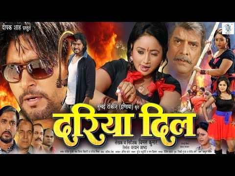 media bhojpuri film serni mp3 song