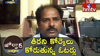 Complaint On TRS Corporator Satish | Fateh Nagar | Hyderabad | Jordar News  | hmtv News