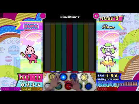 [pop'n music peace] 게임디 실시간 스트리밍/GAME D Live Streaming
