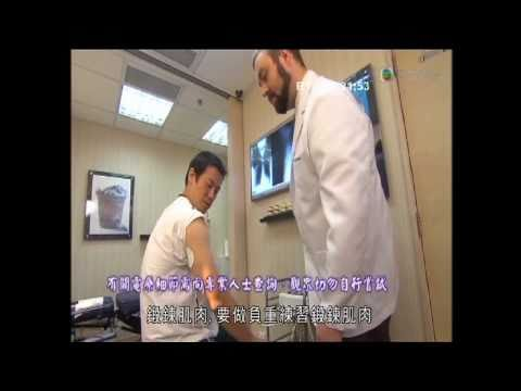 NYMGBruce Lee DocumentaryEMS Muscle Training explained by Hong Kong Chiropractor Image 1