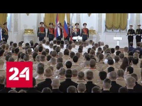 Путин вручил Золотую Звезду родным Филипова и поблагодарил участников сирийской кампании - Росси…