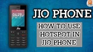 Jio Phone: Hotspot Update   How to Use Hotspot in Jio Phone [Hindi हिन्दी]