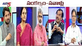 40 దేశాలు 500 మంది అతిథులు..! - Special Discussion On Prapancha Telugu Mahasabhalu - Hyderabad - netivaarthalu.com