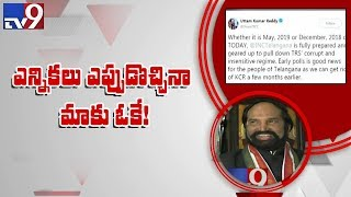 Congress is ready for early elections - TPCC Chief Uttam