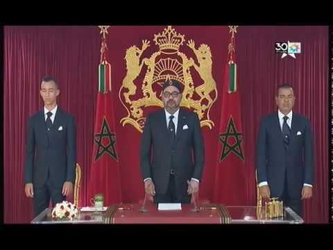 الخطاب الملكي بمناسبة تورة الملك والشعب : الثلاتاء 20 غشت 2019