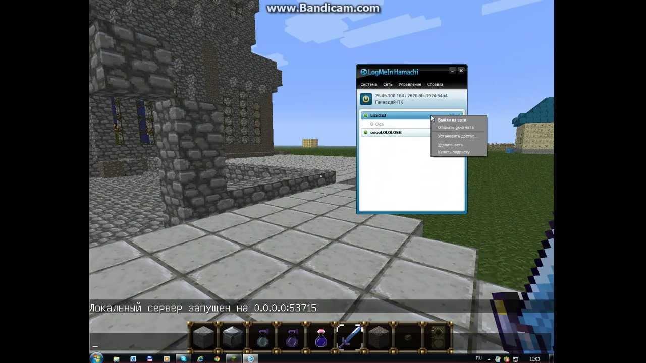 как открыть свою карту для сети в minecraft 1.5.2 #6