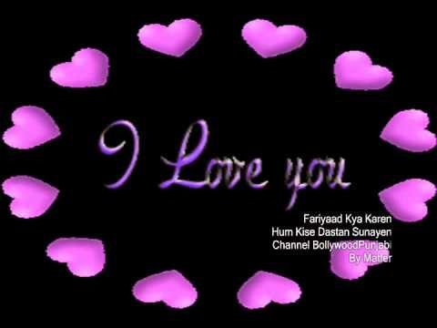 Fariyaad Kya Karen Hum