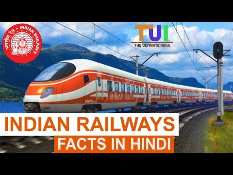 Indian Railways Interesting Facts in hindi : Facts About India : The Ultimate india