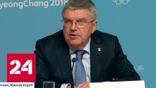 Моральная победа: доводы Макларена и Родченкова признаны поклепом - Россия 24