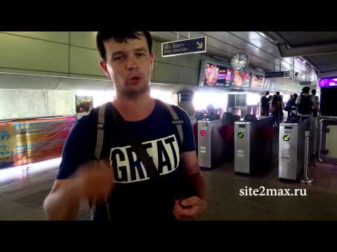 BTS Bangkok - как купить билет?