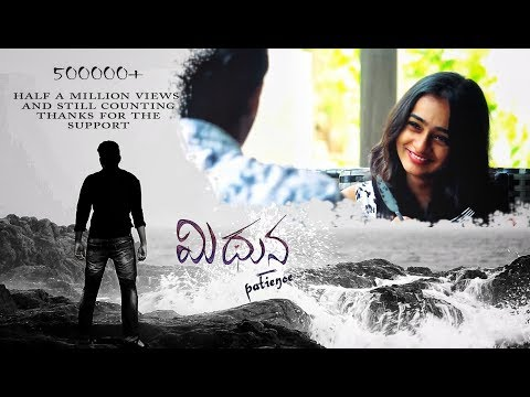 Miduna Telugu Short Film 2017 || Directed By Dileep