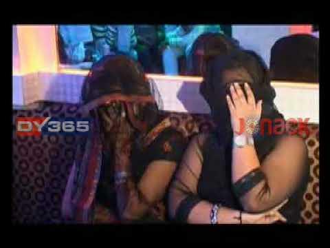 Assam || Mumbai || woman || sex racket thumbnail