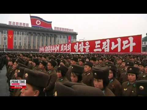 U.S. Congress Seeks More Sanctions on N. Korea Nuclear Test