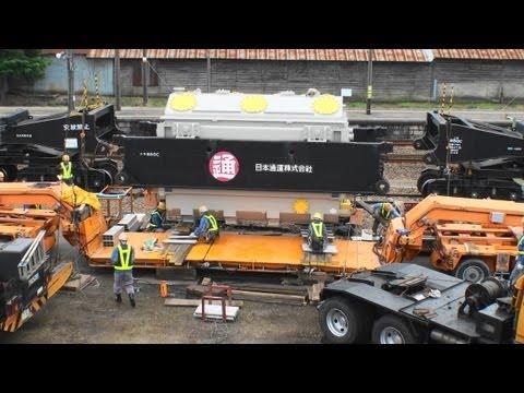 [2/4][特大貨物輸送] シキ850から大型トレーラーへ積載  北陸新幹線用変圧器
