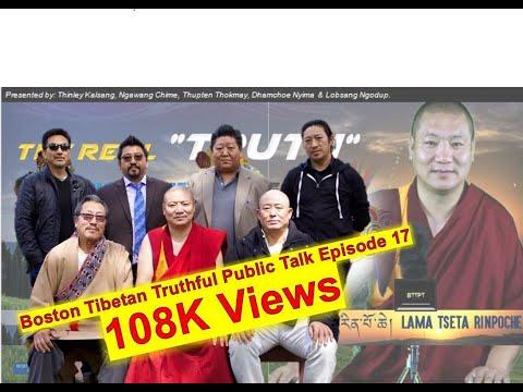 Boston Tibetan Truthful Public Talk Episode 17