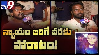 Negative trolls about Pranay trapping Amrutha are false : Pranay friends