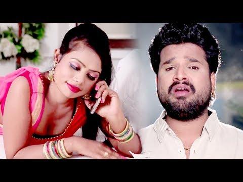 Ritesh Pandey का नया सबसे हिट गाना 2017 - चोली खोलता विडियो कॉल पर - Bhojpuri Hit Songs 2017 new thumbnail