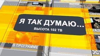 Председатель облкомспорта: Детский футбол в Волгограде — это «выжженое поле»