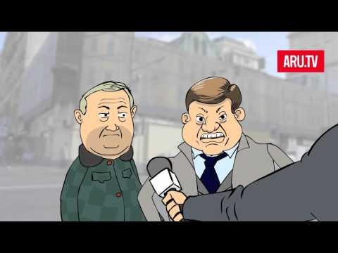 Время врать №24. За что любят Путина?