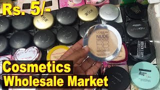 COSMETICS BEAUTY PRODUCTS WHOLESALE MARKET | CRAWFORD MARKET MUMBAI | Go Girls...