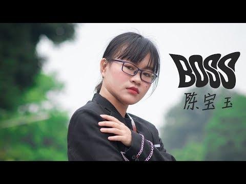 [FBG 0084] FRIES BEFORE GUYS DANYNHOI: BOSS M/V (NCT U) of KDC | nhạc hàn quốc
