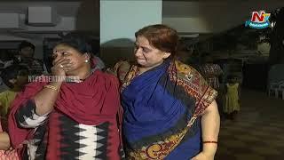 Celebrities Pay Homage To Deekshit Mastaru | Uttej | RP Patnaik | NTV Entertainment
