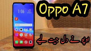 Oppo A7 Price And Launch Date In Pakistan 2018