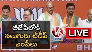 TDP Rajya Sabha MPs Press Meet Live