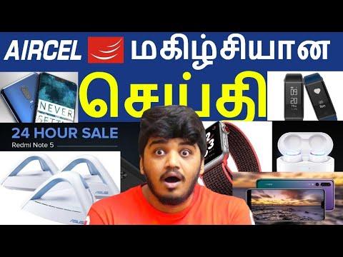ஏழ்ரை Tech News #106 - ஏர்செல் மகிழ்சியான செய்தி, Redmi Note 5 24 Hour Sales, Huawei P20 India