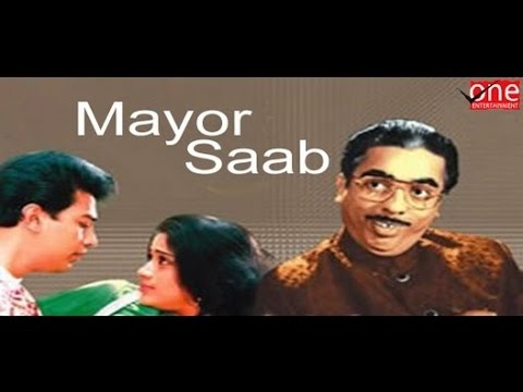 Mayor Saab - Dubbed Hindi Full Movie | Kamal Haasan | Vijayashanti | Charan Raj | video
