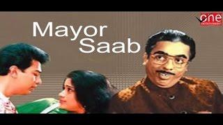 Singh Sahab The Great - Mayor Saab - Kamal Haasan | Vijayashanti | Charan Raj | South Dubbed Hindi Full Movie |