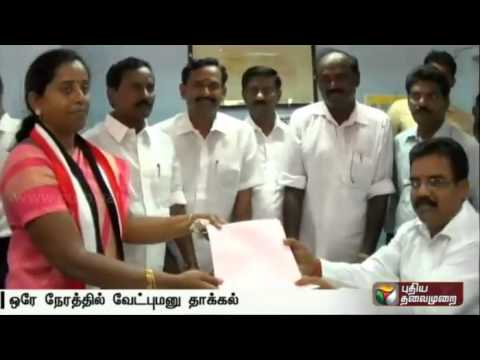 ADMK candidates across Tamil Nadu file nominations at same time